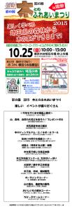 スクリーンショット 2015-10-03 17.48.50